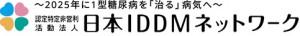 iddm_banner